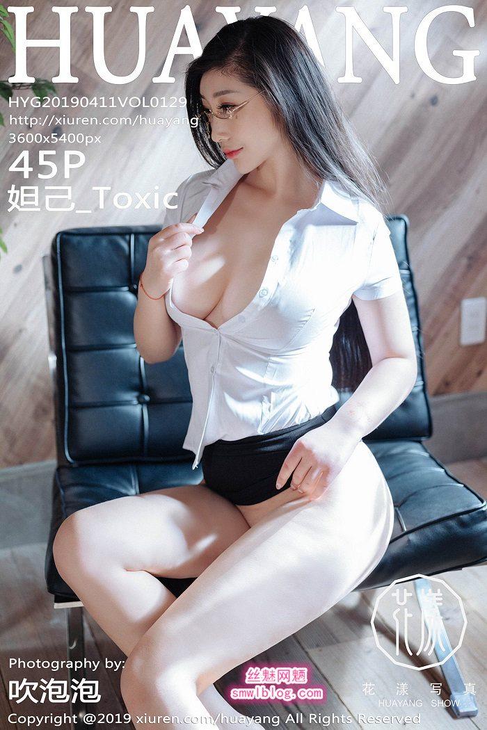 [HuaYang花漾show]2019.04.11 VOL.129 妲己_Toxic[45+1P/230M]